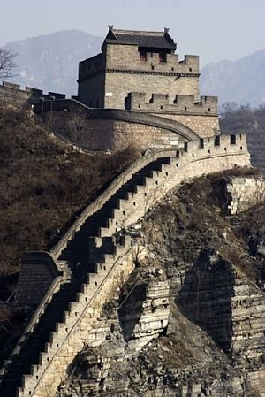 Ancient Chinese Culture   The Great Wall of China