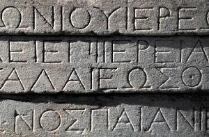 Ancient Greek Culture | Acropolis