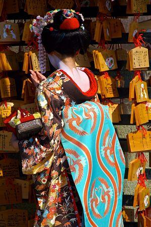 Japanese Culture has Historic Influences