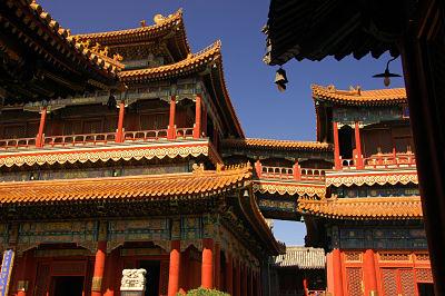 Korean Culture Begins in China